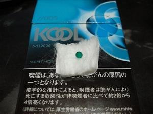 Kool005