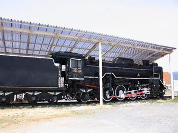 2012041312